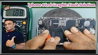 Iphone 6 Display Graphic Fault Solution Full Tutorial