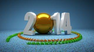 Blender 3D Tutoriel Français - Cycles - Happy New Year - By KOPILOT