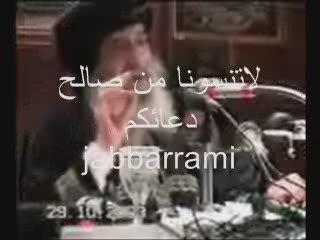 تاريخ اقباط مصر الحقيقي 2-6 للاخ NO_MORE100100_NO
