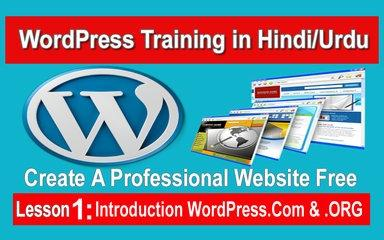 WordPress Tutorials For Beginners L-1 Introduction Of WordPress & Diffirence Between WordPress.com &