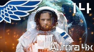 AURORA 4X   Missile Cruisers Part 14 - Aurora 4x Let's Play Tutorial Gameplay
