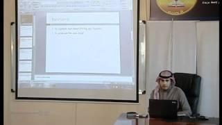 تعلم الجافا دروس جافا  Java Tutorial 1