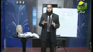 البرامج التعليمية   اللغة العربية   أ أحمد منصور {3 3 2012}