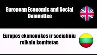 LEARN LITHUANIAN WORDS - EC Agriculture Committee