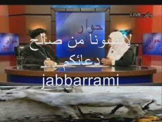 ابوشخه واختبار النصرانيه المتنصره ناديم القحيه