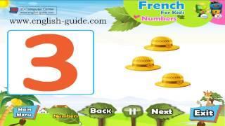 تعليم اللغة الفرنسية للاطفال تعليم الارقام الفرنسية