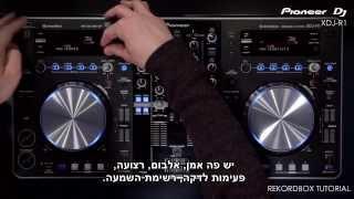 Pioneer XDJ-R1 Rekordbox Tutorial - Hebrew Subtitles