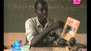 برنامج : تعليم اللغة العربية - The Net Man