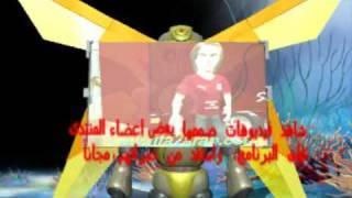 مركز بوابة العرب التعليمي-قسم برنامج أيكلون