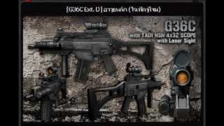 Tutorial G36C EXT D BY STARTOS [ Point Blank THAI ]