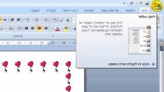איך להפוך קובץ וורד לקובץ PDF