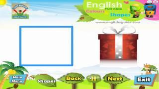 تعليم الانجليزية للاطفال - الاشكال Shapes