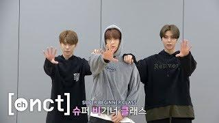 NCT 127 'Simon Says' Dance Tutorial Part. 1 | Super Beginner Class
