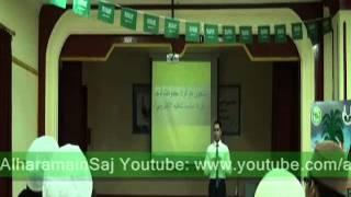 دورة الأستاذ يوسف العبادي في برنامج اللغة العربية (توظيف التقنية في التعليم) الجزء الأول