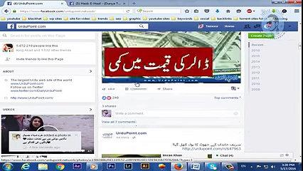 How To Earn Money From facebook Urdu_Hindi Tutorial Part 1 - YouTube