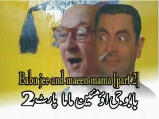 Babu Jee Pa Carcass Ke Pashto Funny.