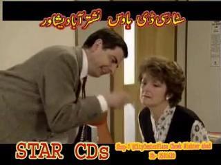 Loba Da Mangi Da Part-1......Funny Dubbing Pashto Songs And Videos Clips...Trailer