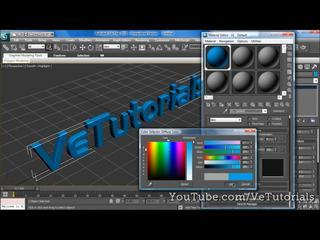 3Ds Max: Create Simple 3D Text - Tutorial