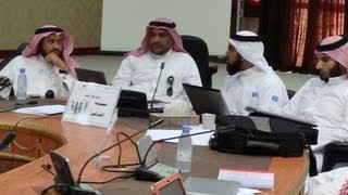 مشاركة احمد العبدلي في برنامج ( تجويد التعليم ) مع الوزارة