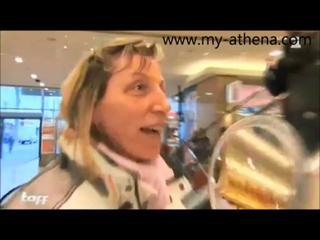 Athena 7 Minute Lift Og StemuLift Serum Af Adonia - Danmark, Dansk, Denmark, Danish