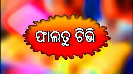 ମଦ ଧମାକା_odia funny song cartoon-nh9U3L6MpL4.CUT.00'00-00'35