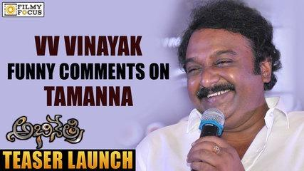 V.V. Vinayak Funny Comments on Tamanna - Filmyfocus.com