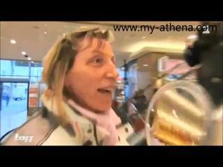 Athena 7 Minute Lift и StemuLift Serum на Adonia - България - България, Българската, Bulgaria
