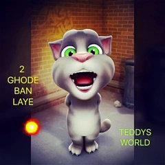 Talking Tom cat and Angela very funny Punjabi video