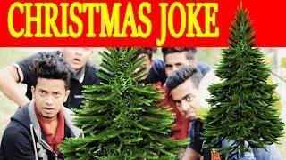 Christmas tree farm | funny christmas | christmas lights | kids christmas jokes | Dr.Lony
