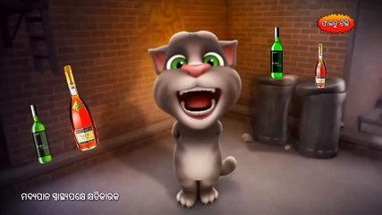 ମଦ ଧମାକା_odia funny song cartoon-nh9U3L6MpL4.CUT.01'44-02'20