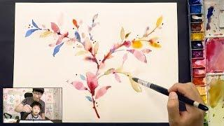 How to Paint Leaves in Watercolor | Painting Tutorial for Beginners