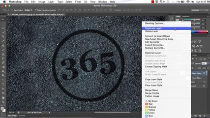 Photoshop: Branding Textures (Leather) With Text And Symbols - Tutorial