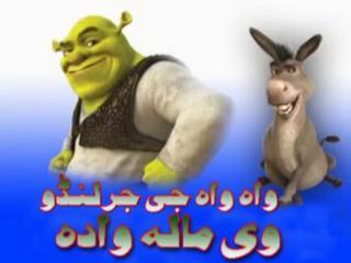 .Kharash Parash ....Pashto Funny Dubbing.........Wah Wah Jee.....Funny Pashto Songs With Nice Dubbin