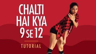 Chalti Hai Kya 9 Se 12 (Tan Tana Tan)   Judwaa-2   Tutorial Video   LiveToDance with Sonali