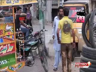 Zara Hut Kay  Pakistani Funny Clips
