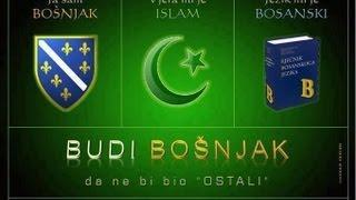 Rat U Bosni (cijeli Dokumentarni Film)