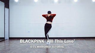 [TUTORIAL] BLACKPINK 블랙핑크 'Kill This Love (킬디스러브)' | 안무 배우기 거울모드 SLOW MIRRORED
