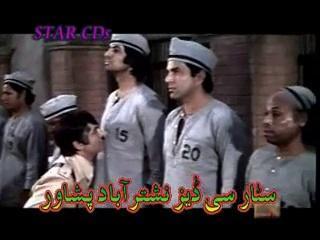 Da Khanda Lokhi......Pashto Funny Dubbing.........Ghairati Hijragan.....Funny Pashto Songs With Nice