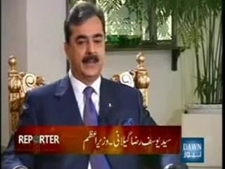 New Funny Punjabi Totay Pm Gillani - Punjabi Totay - On Open Channel
