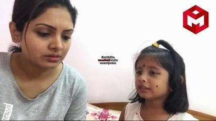 Actress Gayathri Arun's Funny Video | Malayalm