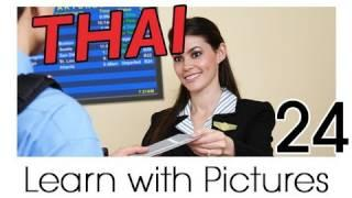 Learn Thai With Pictures -- Going On Holiday