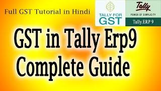 GST complete Tutorial in Tally Erp9 latest 6.0.1 in Hindi, GST in Tally Erp9 complete guide, Erp9 v6