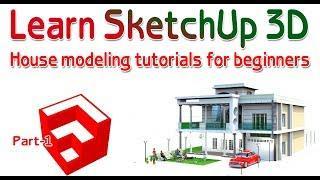 SketchUp Tutorial -1 beginner SketchUp 3D Tutorial.