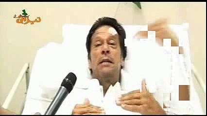 Zakhmi Imran Khan  Funny Tezabi Totay