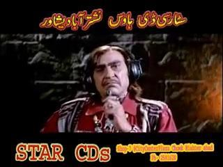 Kihnzeer Mama De....Loba Da Mangi Da Part-1......Funny Dubbing Pashto Songs And Videos Clips