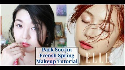Park Soo Jin Fresh Spring Makeup Tutorial |  박수진 상큼한 봄 메이크업