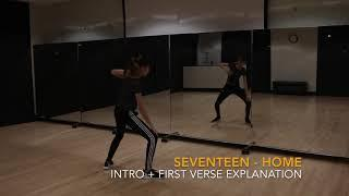 [ECLIPSE] SEVENTEEN(세븐틴) - Home Full Dance Tutorial