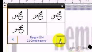 Video Tutorial Calligraphy Software Kelk 2010 11برنامج الخط العربي