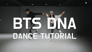 BTS (방탄소년단) DNA 안무 배우기 거울모드 DANCE TUTORIAL MIRRORED (춤추는곰돌 AF STARZ)
