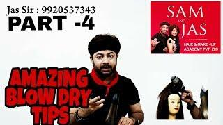AMAZING BLOW DRY TIPS PART-4  BY JAS SIR TUTORIAL